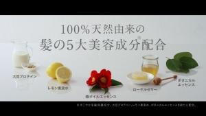 萬波ユカ 資生堂 TSUBAKI「自然がしみ込む新髪想」篇0008