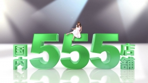 真野真里菜ガリバー555店舗突破記念セール0005