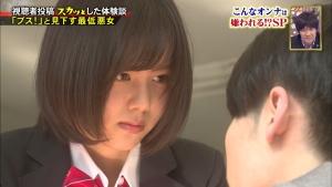 松風理咲-スカッとジャパン20180423_0006