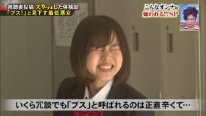 松風理咲-スカッとジャパン20180423_0007