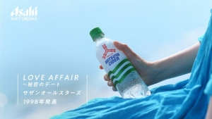MAYUMI&吹越ともみ アサヒ飲料 三ツ矢サイダー 「三ツ矢andサザン2018『焦がした心』編0001