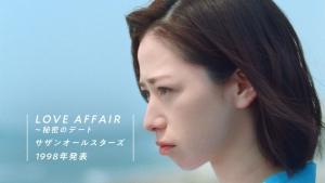 MAYUMI&吹越ともみ アサヒ飲料 三ツ矢サイダー 「三ツ矢andサザン2018『焦がした心』編0002