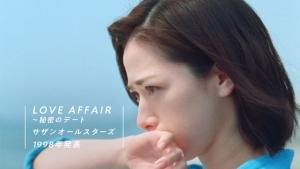 MAYUMI&吹越ともみ アサヒ飲料 三ツ矢サイダー 「三ツ矢andサザン2018『焦がした心』編0003