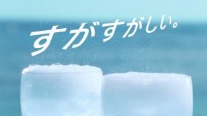 MAYUMI&吹越ともみ アサヒ飲料 三ツ矢サイダー 「三ツ矢andサザン2018『焦がした心』編0013
