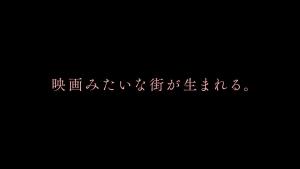 宮崎あおい_三井不動産_東京ミッドタウン日比谷「シアワセって」0018