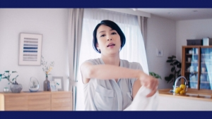 水野美紀 ロート製薬 デオコ「登場」篇CM0008
