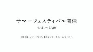 mochidakaori_fair_kagayaku_011.jpg