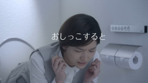 中上サツキ 小林製薬 ボーコレン「ツーンムズムズ」篇CM0002