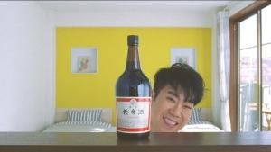 乙葉 養命酒製造 薬用養命酒「からだに、いい答え。」編0007