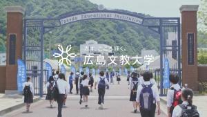 立木綾乃 広島文教大学TVCM0007