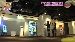たこやきレインボー/ムチャミタス 「お買い物だけじゃない!グランフロント大阪の楽しみ方」0013
