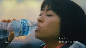 宇多田ヒカル サントリー天然水」新TV-CM『水の山行ってきた 奥大山』篇0024