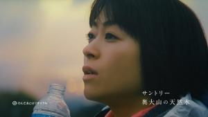 宇多田ヒカル サントリー天然水」新TV-CM『水の山行ってきた 奥大山』篇0025
