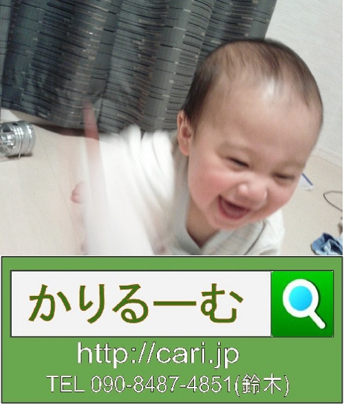 moblog_08880ca7.jpg