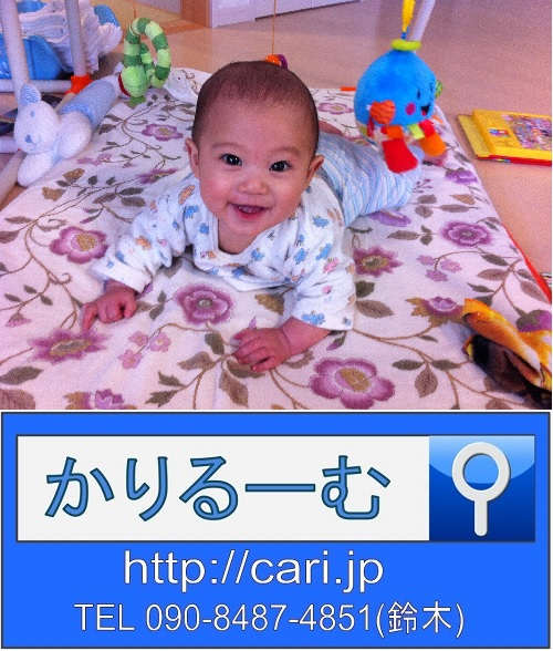 moblog_3093a68f.jpg
