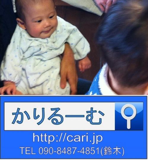 moblog_86d1c569.jpg