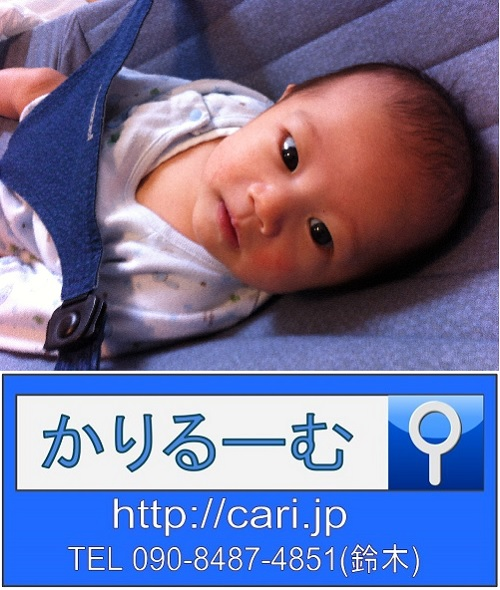 moblog_9dbdc5d1.jpg