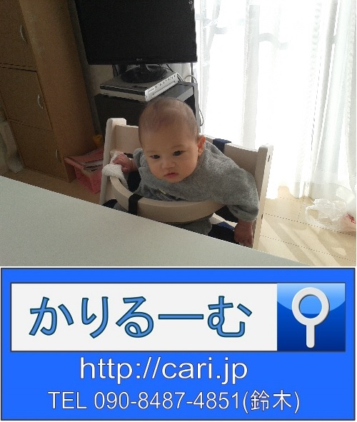 moblog_b409ff46.jpg