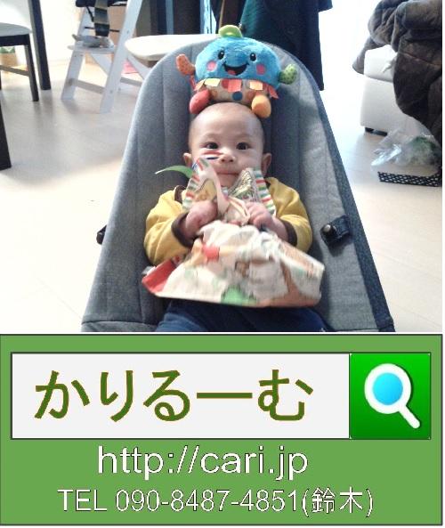 moblog_e867e961.jpg