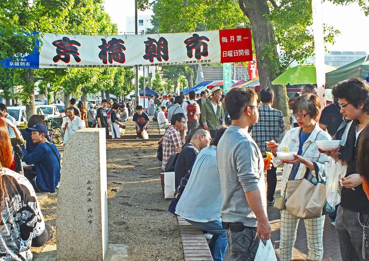 20180603 六月京橋朝市会場風景 (1)