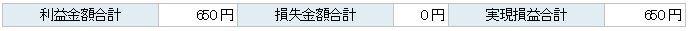 2018052901.jpg