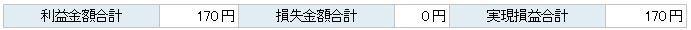 2018070601.jpg