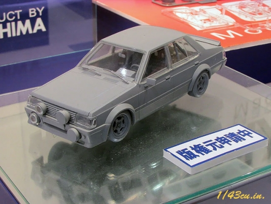 静岡HS2018_005