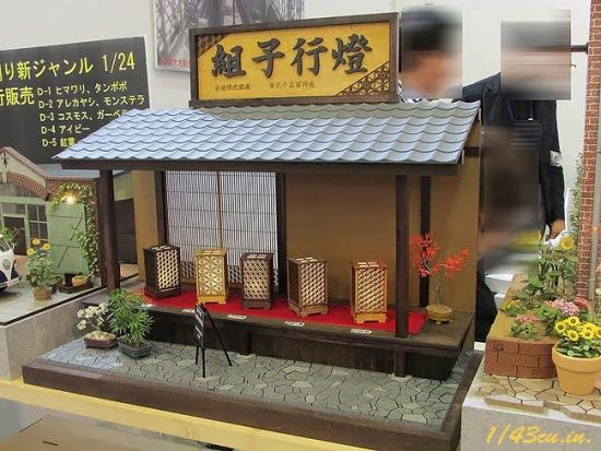 静岡HS2018_012