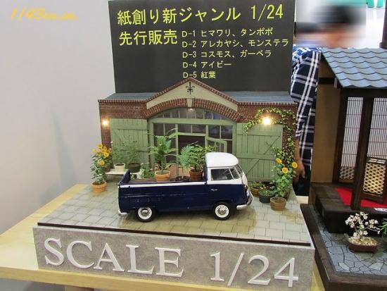 静岡HS2018_013