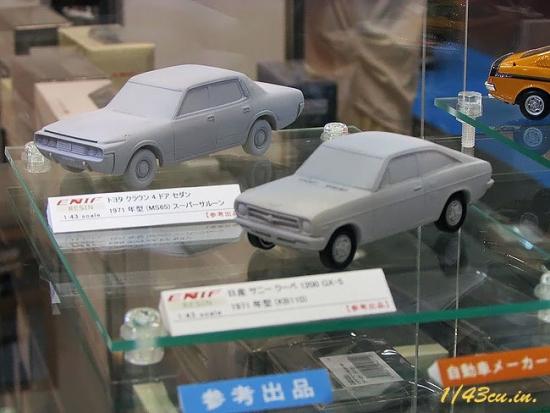 静岡HS2018_018