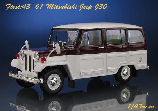 First43_Jeep_J30_01.jpg