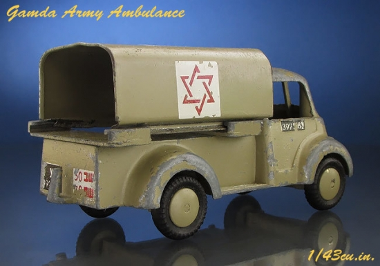 Gamda_Army_Ambulance_02.jpg