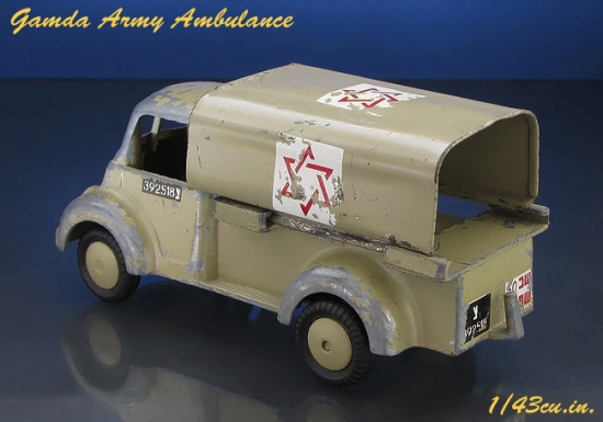 Gamda_Army_Ambulance_04.jpg