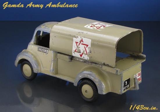 Gamda_Army_Ambulance_04.jpg