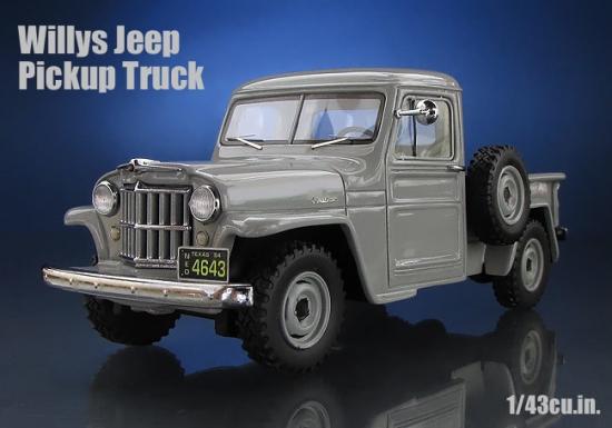 Neo_Jeep_Pickup_01.jpg