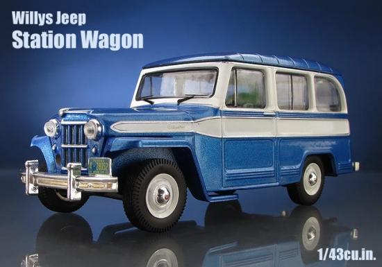 ixo_JEEP_ST_WAGON_01.jpg