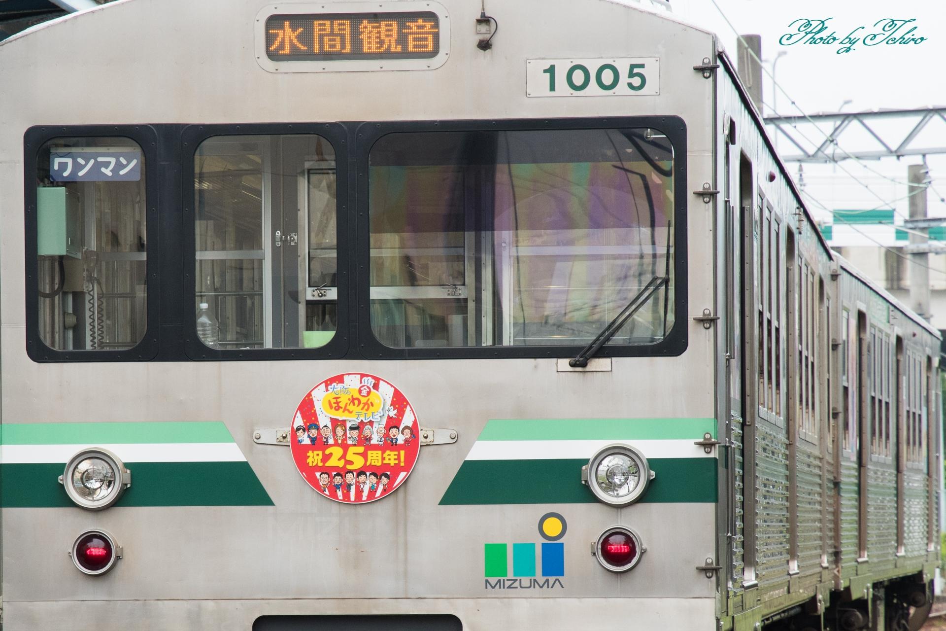 D5H_9648-1920wn.jpg