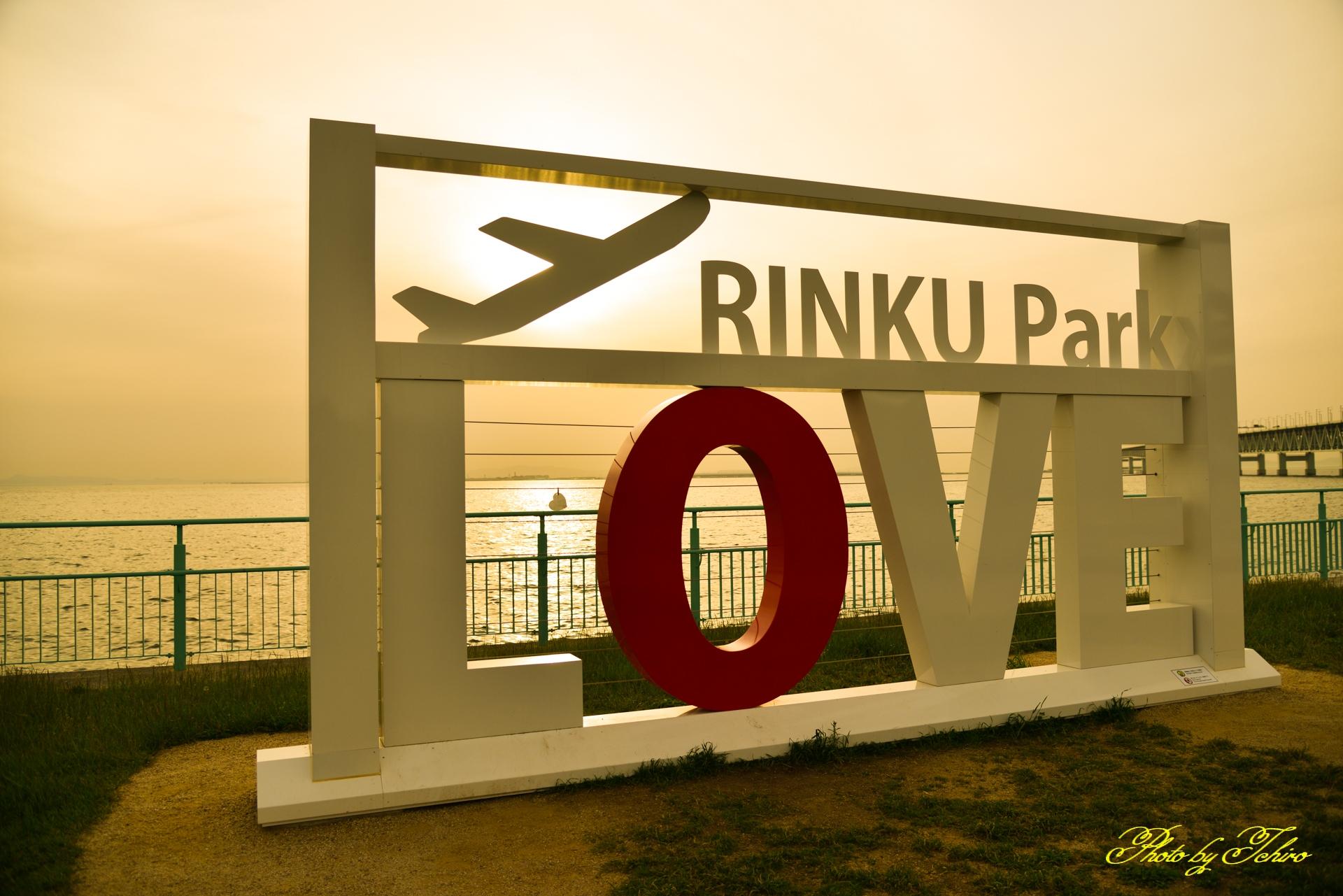 りんくう公園モニュメント「LOVE RINKU」