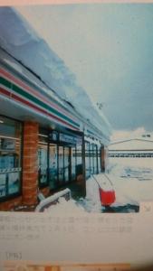 180421 コンビニ豪雪営業