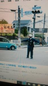 180424 神奈川停電