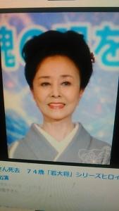 180518 huhou 星百合子さん