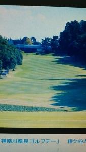 180601 ゴルフ場等さん