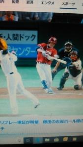 180608 楽天藤田