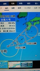 180616 台風