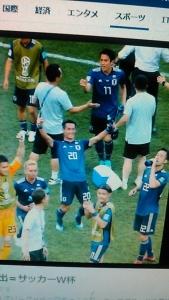 180629 ワールドカップ・サッカー、、、