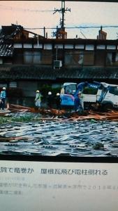 180630 滋賀県で突風