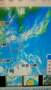 180630 台風7号