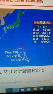 180705 台風8号