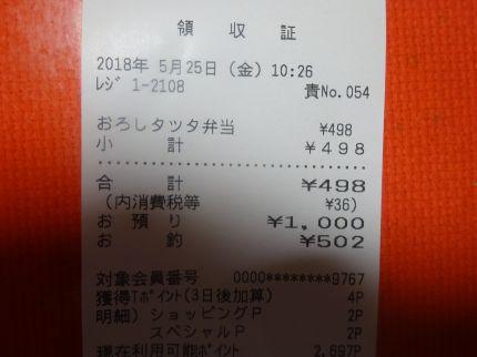 mini_DSC07607 (1)