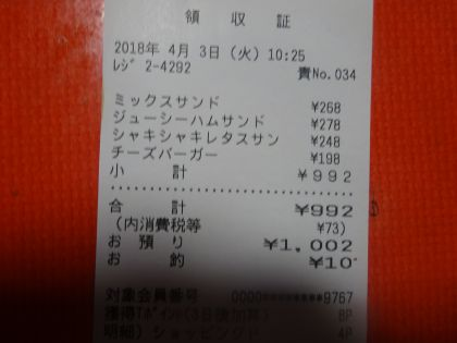 mini_DSC06672.jpg